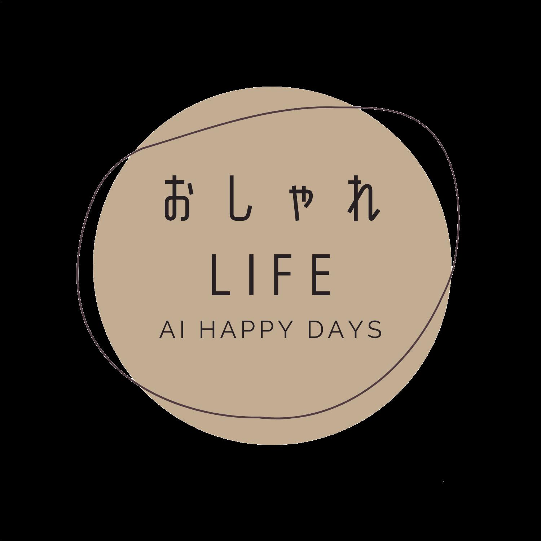 aichm life
