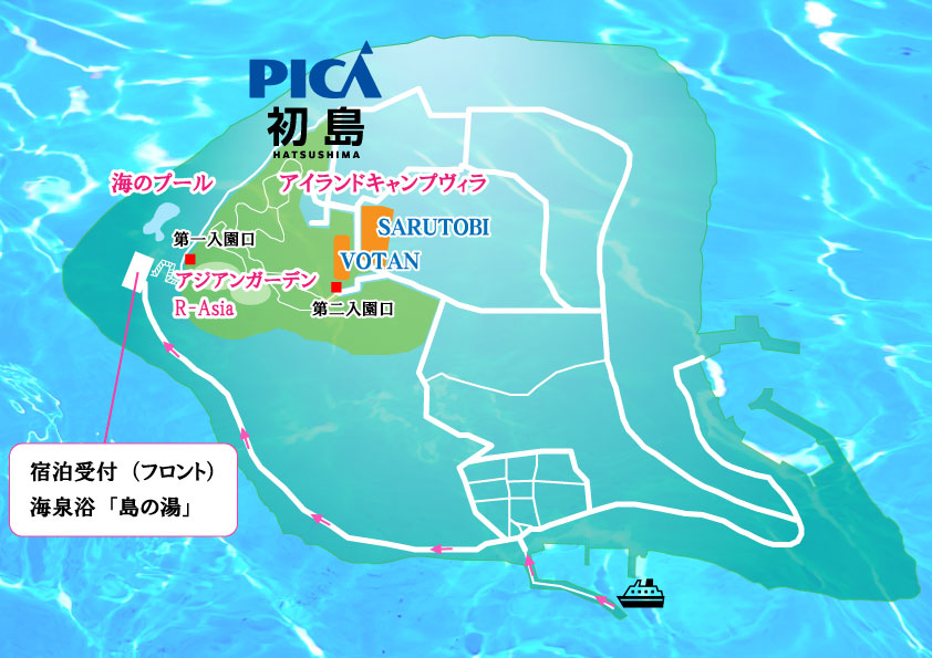 PICA初島